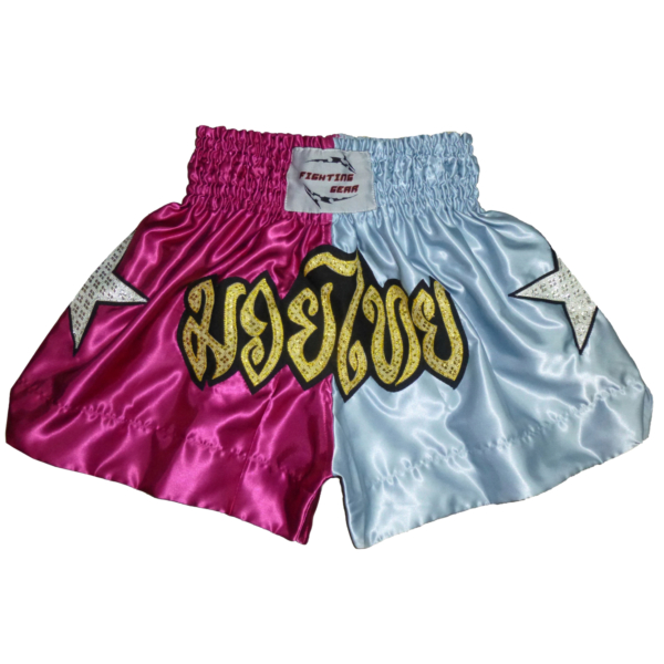 muay thai short B4