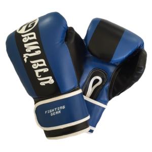 FG Gloves competittion PU bl