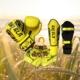 kickboksset neon geel